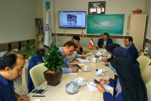 350 گلستانی شرایط احراز استخدامی آموزش و پرورش را کسب کردند