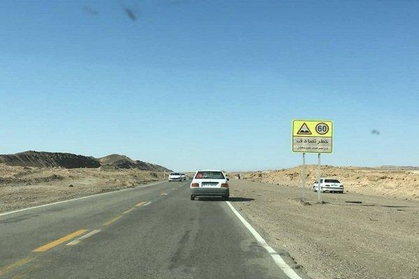 هماهنگی بین دستگاهی ضامن امنیت مردم در جاده ها است