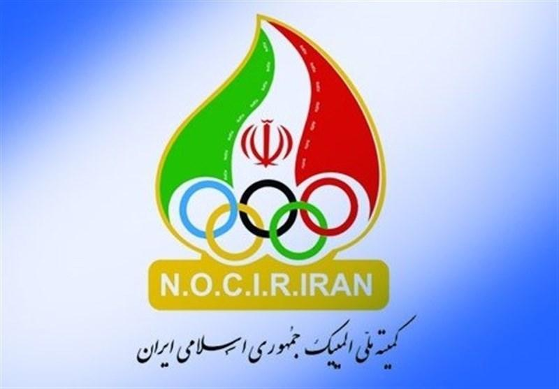 برگزاری دومین نشست کمیسیون پزشکی کمیته ملی المپیک