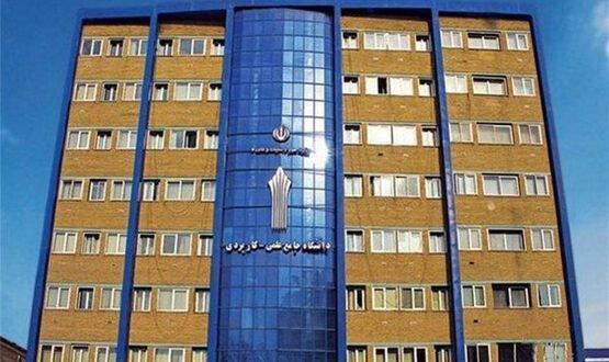 تشریح روند ارزیابی مدرسان علمی کاربردی استان تهران، اعلام نتایج تا سرانجام مرداد