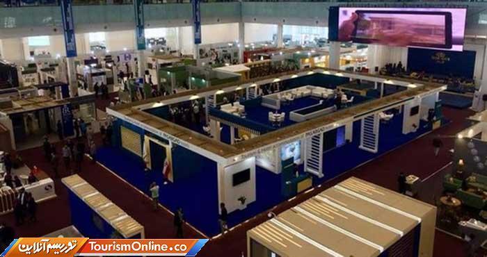 برنامه های غرفه ایران در نمایشگاه تاپ ریزا 2019 تشریح شد