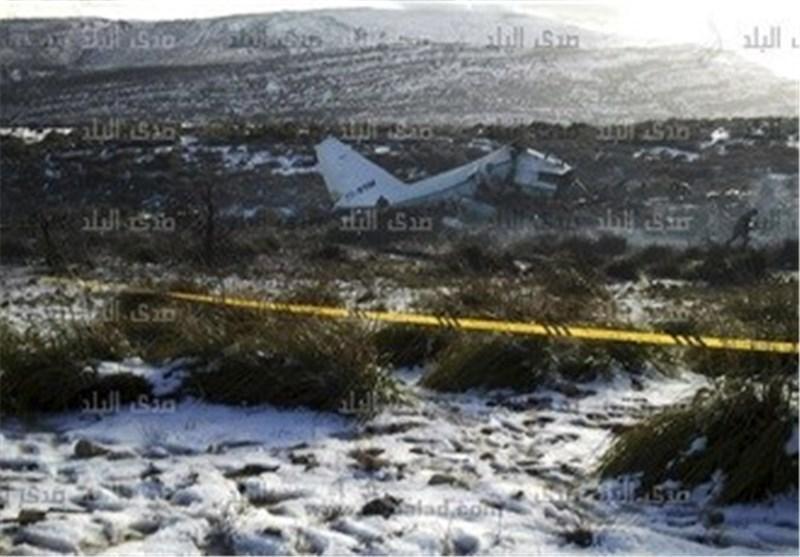 کشته شدن 3 شهروند آمریکایی در حادثه سقوط هواپیما