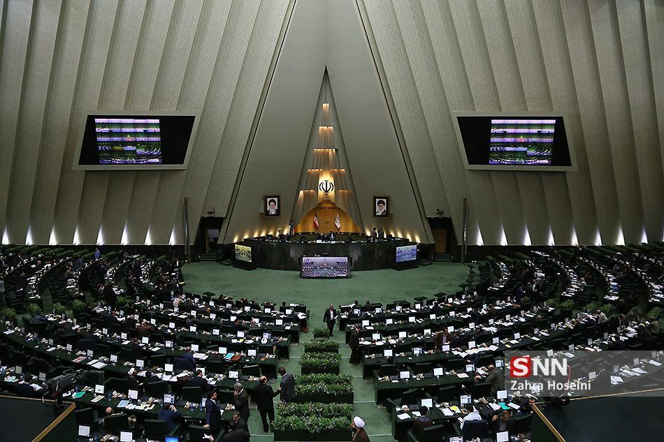 غیبت تیم مالی دولت در جلسه غیرعلنی مجلس برای آنالیز یارانه ها