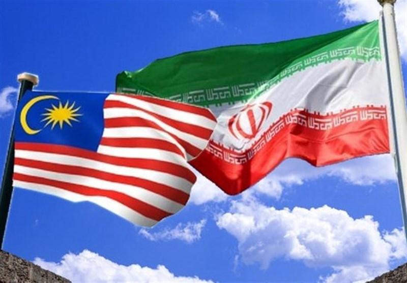 ایران و مالزی روابط مستقیم تجاری را از سر می گیرند