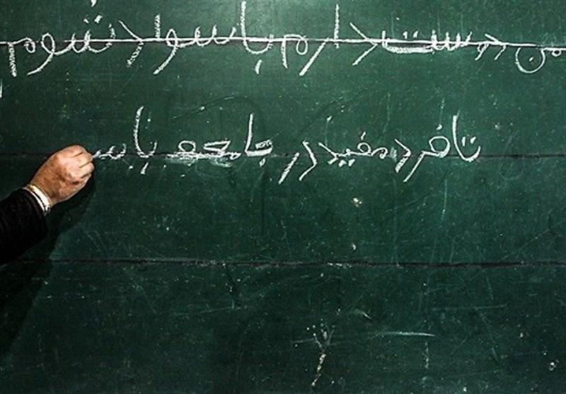 بالای 88 درصد جمعیت زنان بالای شش سال شهر کرمانشاه باسواد هستند