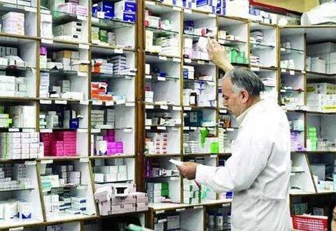 شروع عرضه داروی بیماران مبتلا به کرونا در 10 داروخانه تهران ، اسامی داروخانه ها