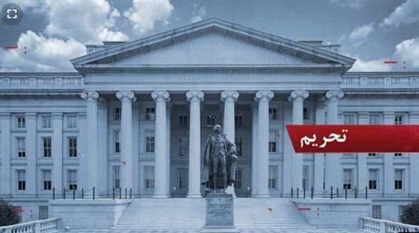 بانک ترکیه از اتهام نقض تحریمهای ایران تبرئه شد
