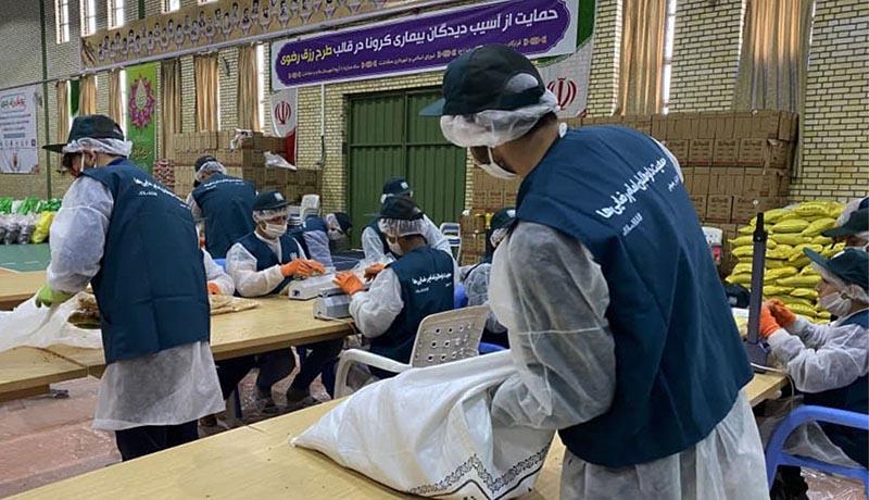 قطعه سازی که علاوه بر کارکنان، همشهریان و نیازمندان را در می یابد
