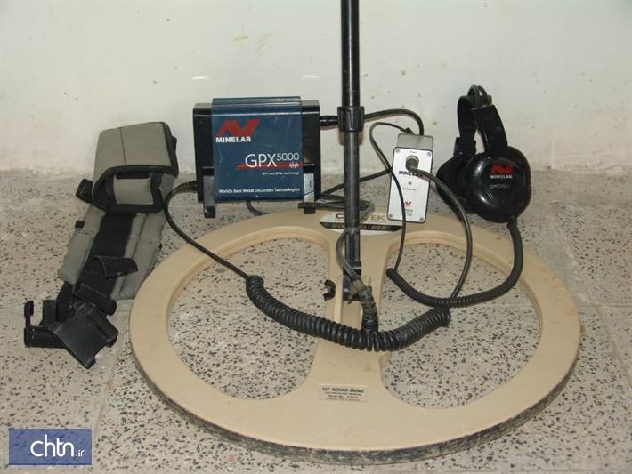 کشف و ضبط یک دستگاه فلزیاب در شهرستان سقز