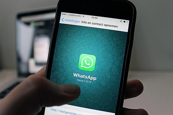 مهارِ همه بینی پیام ها در واتساپ