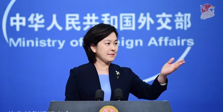 چین به آمریکا: به پایبندی برجام و قطعنامه شورای امنیت برگردید