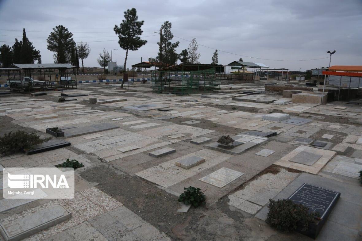خبرنگاران آرامستان بندرعباس همچنان بسته است
