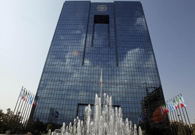 بانک مرکزی، سرعت دریافت پرداخت یاری ودیعه مسکن