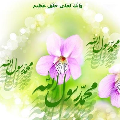 عکس نوشته تبریک عید مبعث