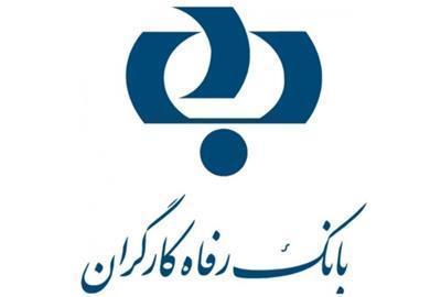 بانک رفاه کارگران علت اجرایی نشدن اوراق مشارکت مترو را بیان نمود، وثائق شهرداری تهران کامل نیست