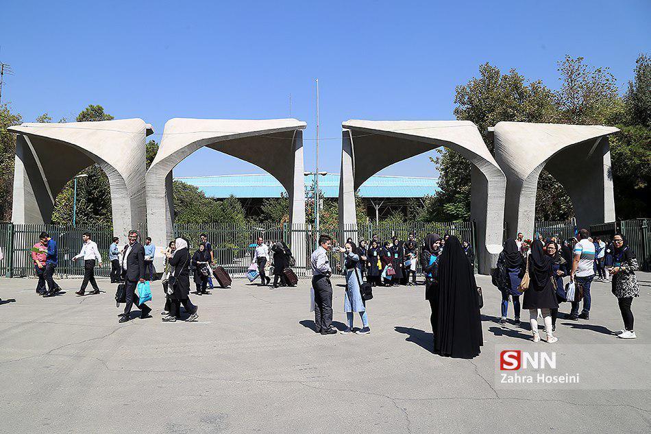 تفاهم&zwnjنامه همکاری بین دانشگاه تهران و تاشکند امضا شد