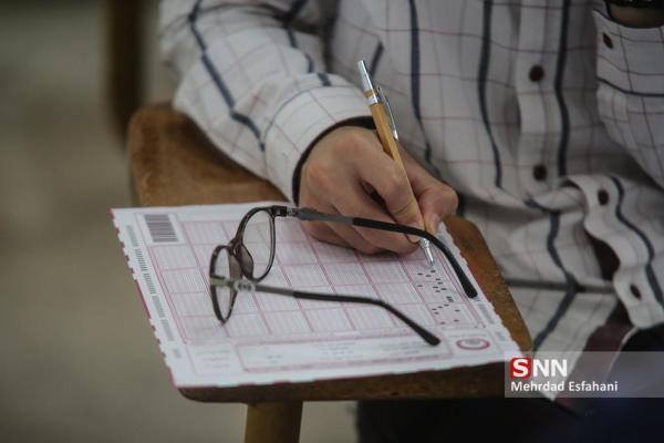 احتمال تعویق آزمون استخدامی سال 99 ، شرایط پذیرش بدون کنکور سراسری و ارشد دانشگاه ها اعلام شد