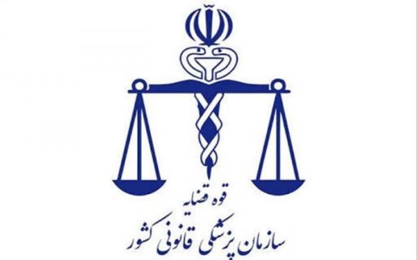 ارجاع اجساد 11 تن از جان باختگان حادثه برف در شمال تهران به پزشکی قانونی