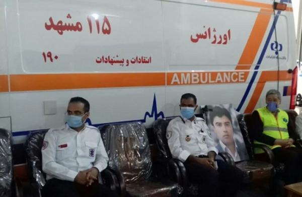 افتتاح پایگاه اورژانس 115 شهید مهدی زاده در مشهد مقدس