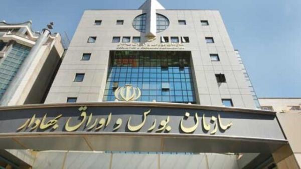 ادعای صندوق توسعه ملی توسط بورسی ها رد شد