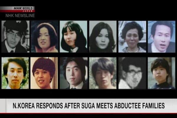 آمریکا خواهان آزادی افراد ربوده شده به وسیله کره شمالی شد