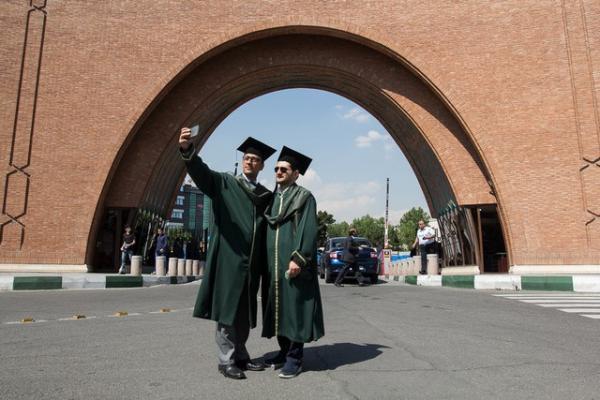 چگونه بدون آزمون دانشجوی کارشناسی ارشد شویم؟