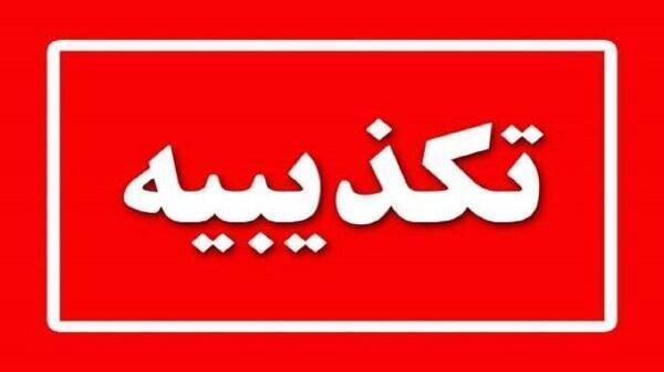 تور عمان ارزان: تکذیب خبر تشکیل طوفان حاره ای تازه در دریای عمان